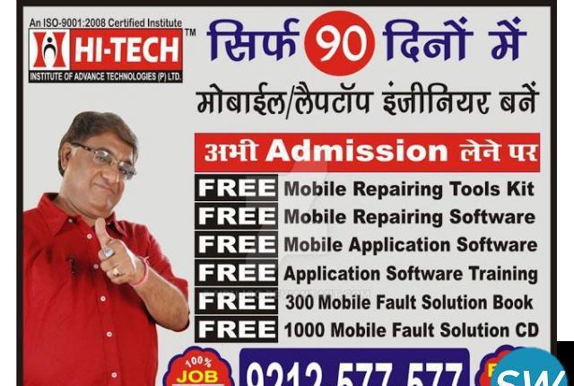 Smart mobile repair training course in delhi