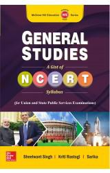 General studies books for state civil services exam