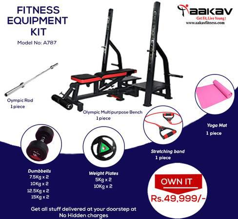 Combo offer fitness equipment kit - a787 - health and beauty