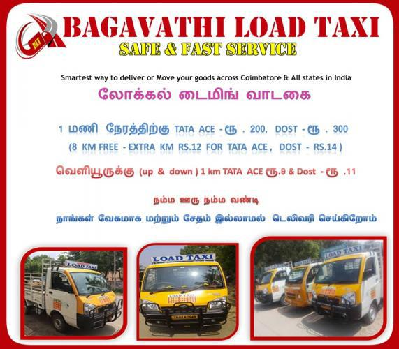 Tata ace rental in coimbatore