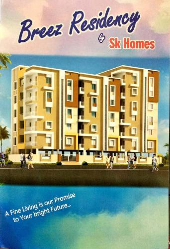 Deluxe 2bhk flat in breez residency aparments in bachupally