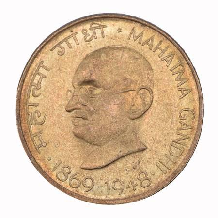 Coins of modern india - get interesting insights - lessons &