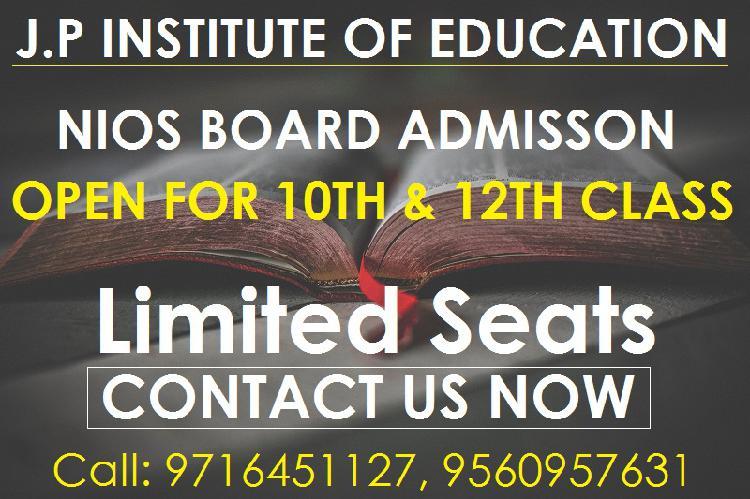 Nios stream 3 and 4 on demand exam in badarpur