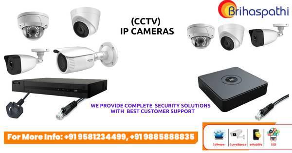 Brihaspathi- cctv camera dealers in hyderabad, security