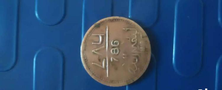 Coper coin 1616year 786