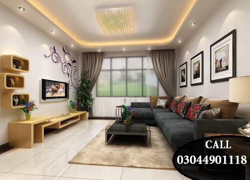Modern Interior Design Services Services August Clasf