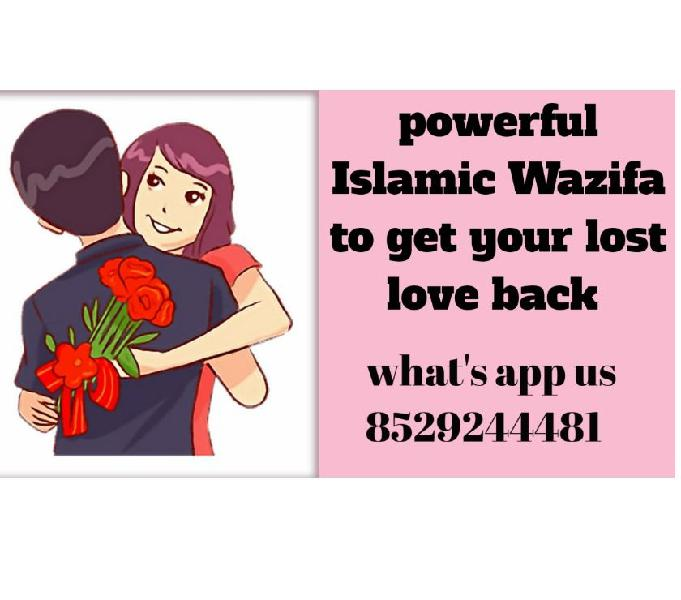 Get your crush to love you! ☪☪ +91-8529244481 ☪☪