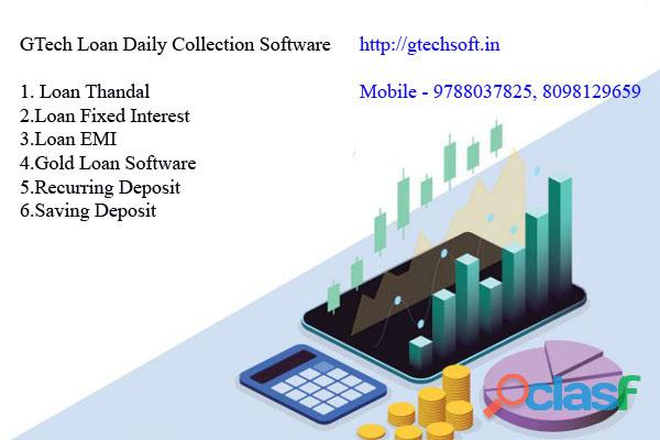 GTech Daily Collection Software Online Android Mobile Apps