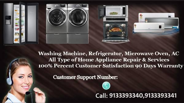 Samsung customer care service in hyderabad - household