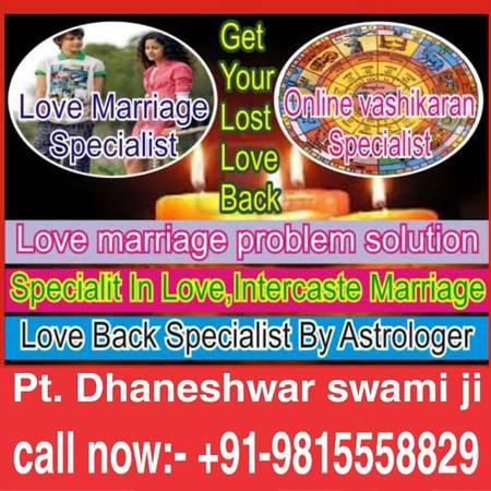 Love vashikaran specialist pandit ji - event services