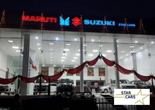 Visit Star Cars Maruti Suzuki Showroom in Mirzapur and Get