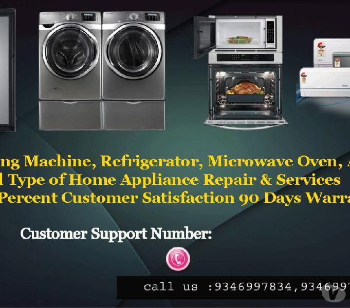 Samsung Washing Machine Service Center in Basaveshwara Nagar