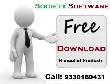Society software free download - computer services