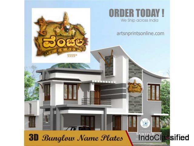 Artsnprints.com order online name plate for house