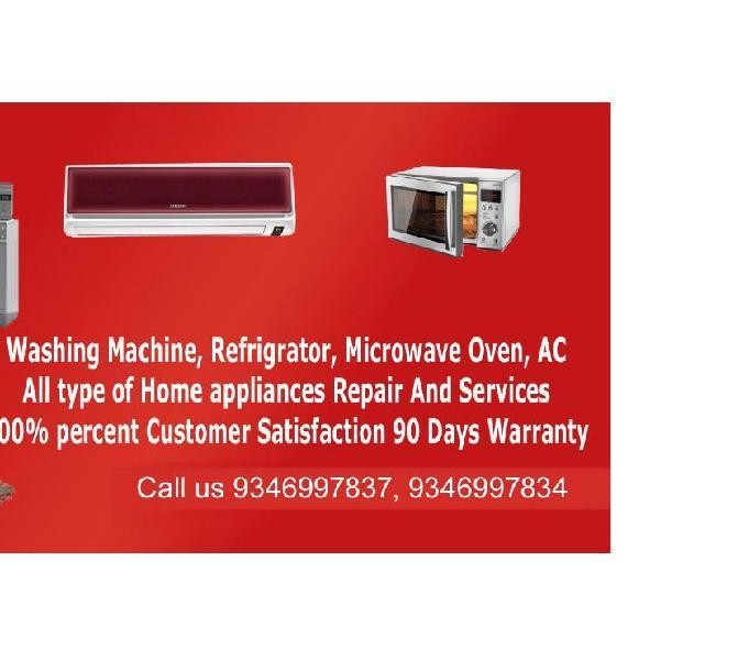 Samsung Washing Machine Service Center in Banashankari