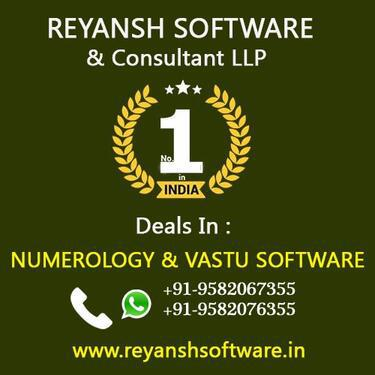 Vastu And Numerology Software