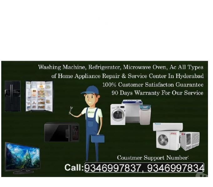Samsung Washing Machine Service Center in A Narayanapura