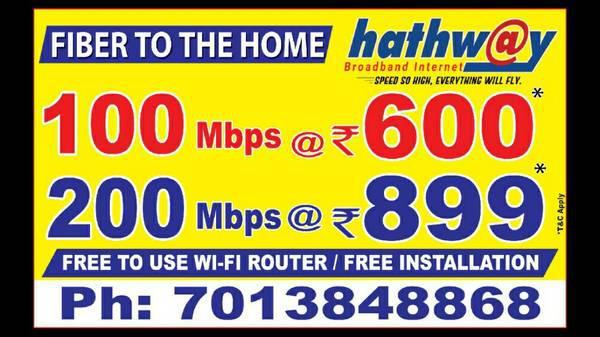 Hathway broadband connection - small biz ads