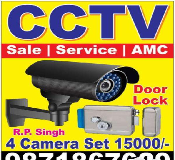 Cctv whosaler in delhi ncr