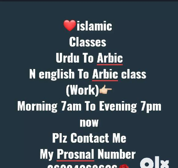Islamic classes and english to arbic class
