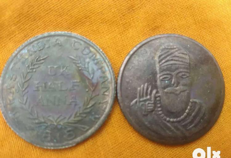 Guru nanak dev g' picture ,old coin 1818 ,