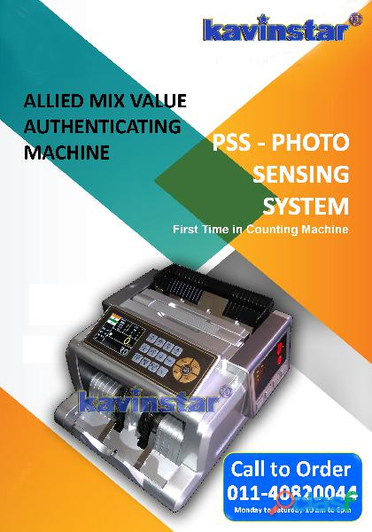 Note Counting Machine Suppliers Mathura 2