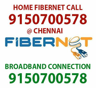 Fiber broadband connection