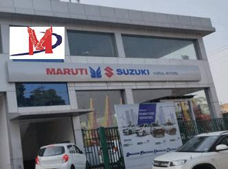 Karnal motors pvt. ltd. - leading maruti suzuki showroom in