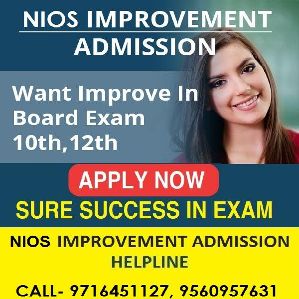 Nios admission open for 2021 april in mehrauli