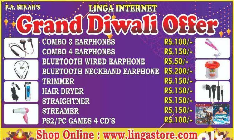 Grand diwali offer - linga store online shopping