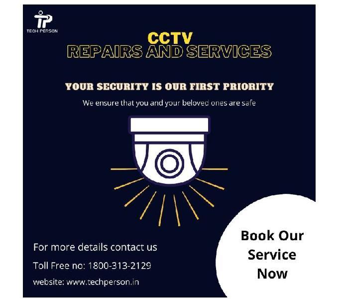 Cctv camera repair| cctv care| cctv installation services