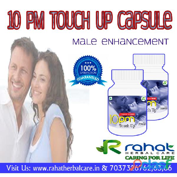 RAHAT W.B. CARE CAPSULE – BREAST ENHANCEMENT CAPSULE THAT REALLY WORKS