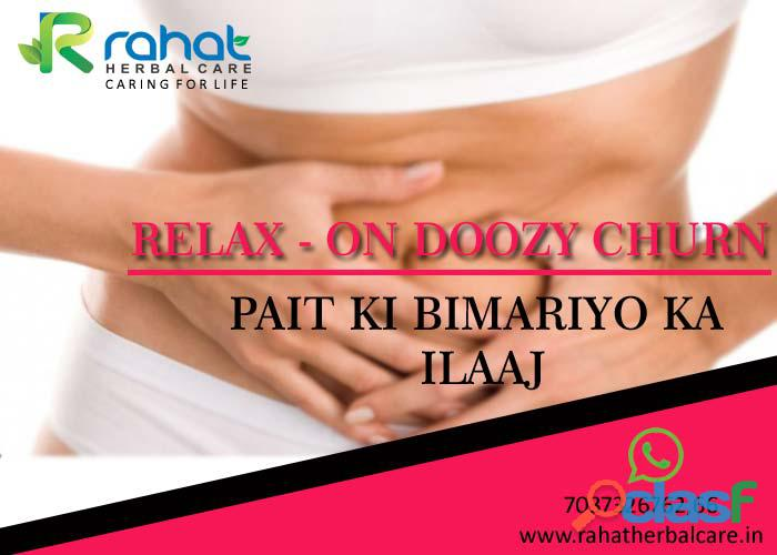 WHY RELAX ON DOOZY HERBAL CHURN ? HERBAL TREATMENT FOR ACIDITY