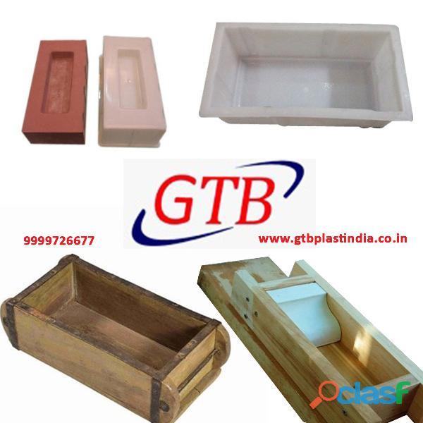 New Design Brick Moulds Manufacturers