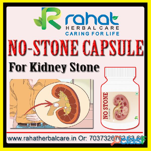 "NO STONE HERBAL CAPSULE! ""HERBAL TREATMENT FOR KIDNEY STONE"