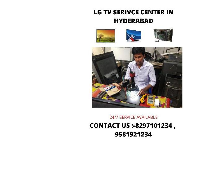 Lg tv service center in hyderabad   9581921234