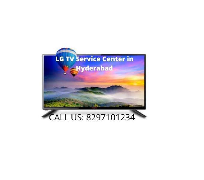 Lg tv service center in hyderabad | 9347788814