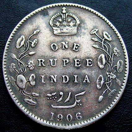 Antique indian coin - antiques - by owner