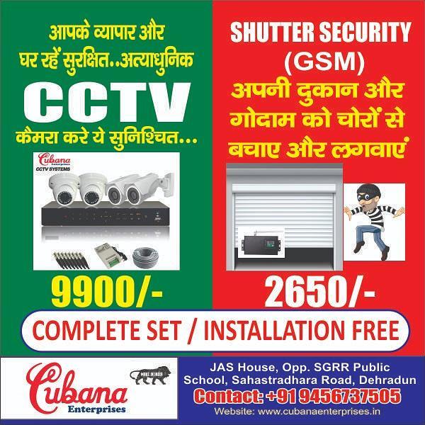 Cctv & security siren equipments manufacturer