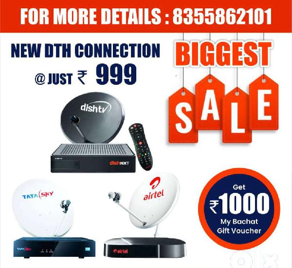 New year biggest offer on dth new connection