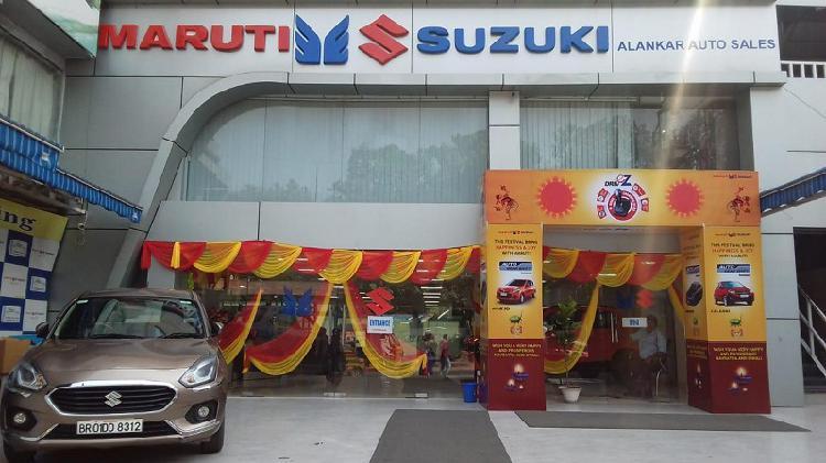 Alankar motors - prominent prominent maruti suzuki showroom