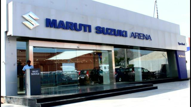 Mg motors - authorized dealer of maruti showroom in alwar