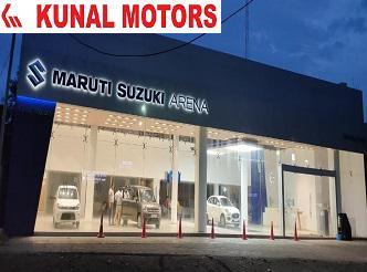 Call on kunal motors maruti suzuki showroom chhindwara