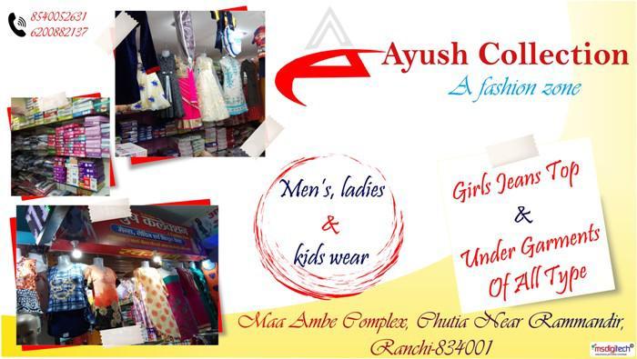 Best cloth shop in chutia ranchi
