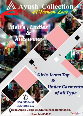 Inner wear cloth shop in chutia ranchi