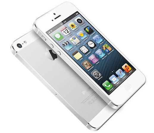 Apple iphone repair - cell phone / mobile services
