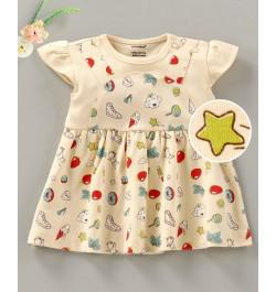 Beautiful baby clothes available @ best price
