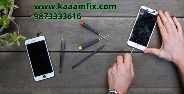 Samsung mobile repairing services in burari|kaam fix | sai