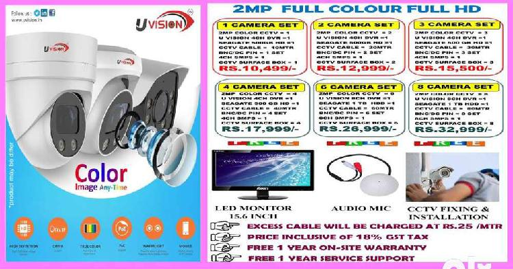 Uvision color vision cctv camera package in special offer