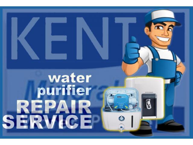 Kent water purifier service gautam buddh nagar @7065012902
